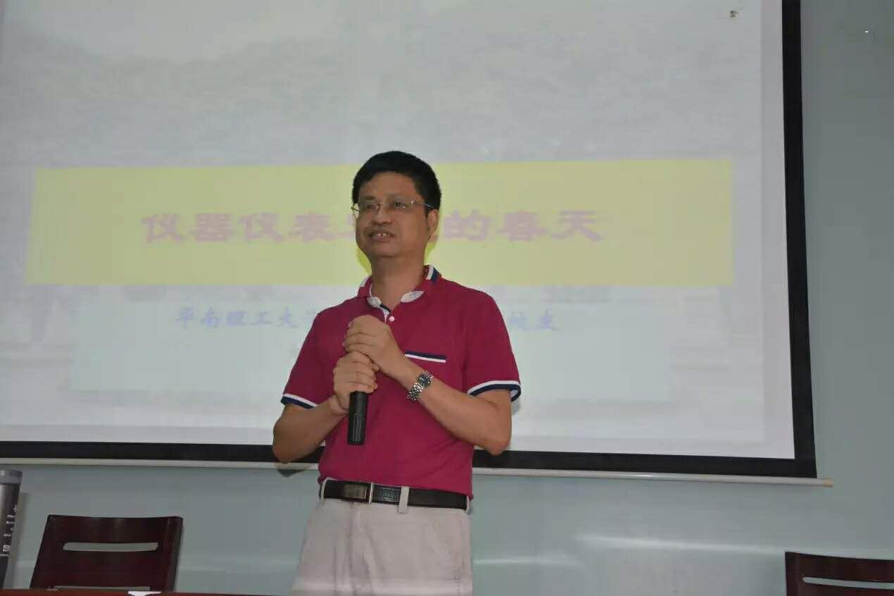 63届刘桂雄.jpg