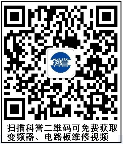广州科誉电子推广二维码.png